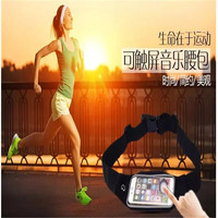 5.3 inch Running Fanny Pack,for iPhone 6 6S 6, SE 5S Running Belt  No Bounce Fanny Packs! Running Gear Bag Holds ALL Your Gear.