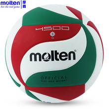Molten Volleyball Ball Soft Touch Size 5 Weight VSM4500 Outdoor Indoor Training Competition Balls Handball High Quality Voleibol(China (Mainland))