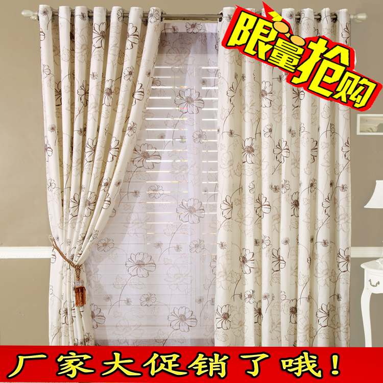 Rustic cotton linen window curtain customize finished products coffee flower meters white 1m(China (Mainland))