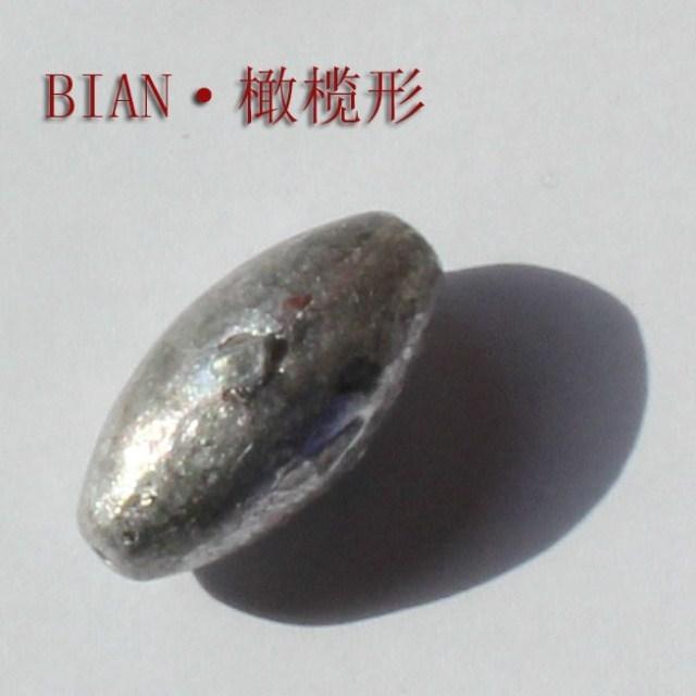 30g 10PCS olive shaped lead sinker,plummet drop shipping