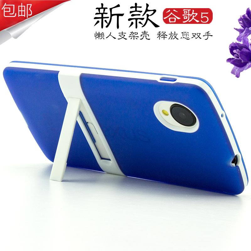 One song case cover LG nexus5 Google phone shell mobile sets 5 protective sleeve slim package soft border - Hongkong pkcook Digital Co., Ltd. store