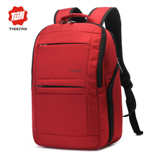 School Bags Five Colour Youth Trend Schoolbag 2016 New Ladies Female Man Shoulder Bags School Backpack Bolsas Mochila(China (Mainland))