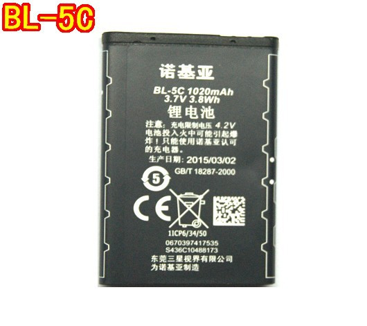BL-5C lithium battery MP3 / MP4 / radio / Portable Speaker / 5C mobile phone battery double protection plate(China (Mainland))