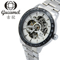 Brand GUCAMEL Mechanical Watches Men Fashion Alloy Business Skeleton Automatic Mechanical Watch Wristwatch Reloj Hombre