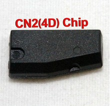 Buy Wholesale CN2 Copy 4D Chip (repeat clone) Auto Transponder chip CN900 /AD900 for $10.45 in AliExpress store