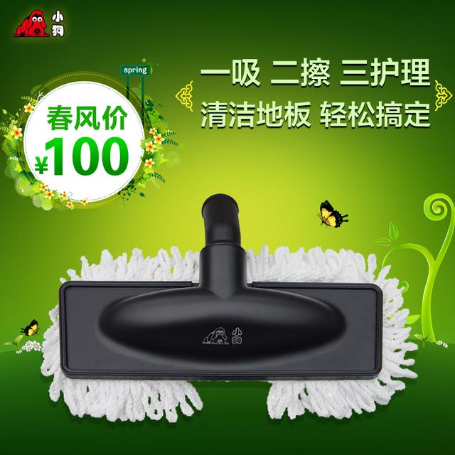 Vacuum cleaner general dual brush nursing vacuum cleaner accessories 110mm : 32mm