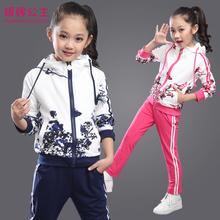 Girls Tracksuit Spring Girls Sport Suit Hoodies+Pants Girls Clothing Sets Girls Sweatshirts Floral Kids Clothes 291