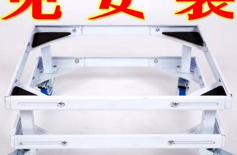 Washing machine washing base shelf bracket heightening movable shelving<br><br>Aliexpress
