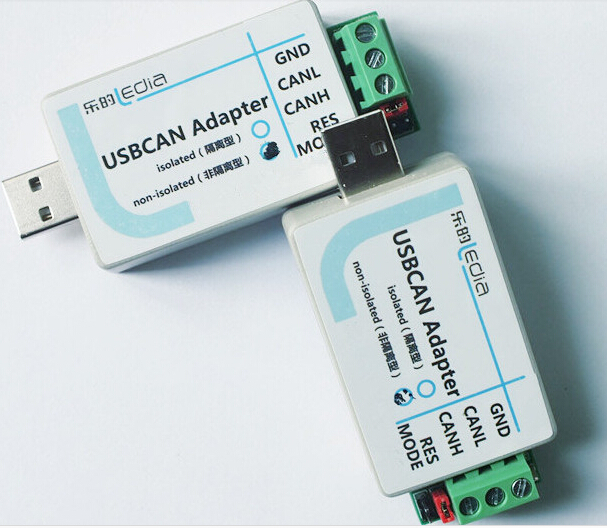 USB / CAN Adapter USB to CAN converter,ebugger adapter CAN bus analyzer support secondary development(China (Mainland))