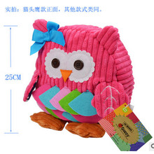 2016 New Children's cartoon Plush Backpack 3D stereo cute infant animal bag Baby owl monkey toys candy bag kids Schoolbag(China (Mainland))