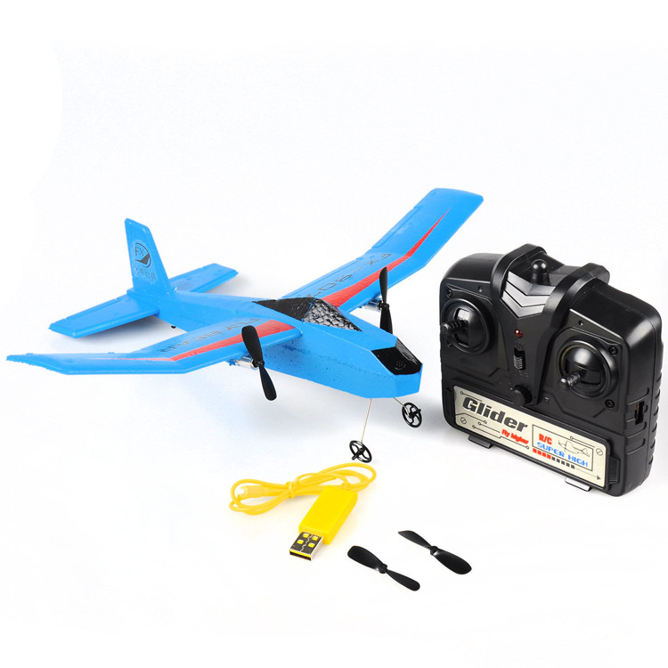 Gyro Inside RC Jet Plane Radio Control Airplane Avion rc Glider Aviao de Controle Remoto Drone Juguetes Droni Toy S140(China (Mainland))