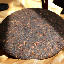 357 puer tea cake 10 Years Old Puer Menghai Puerh Tea Cake 357 G Old Old