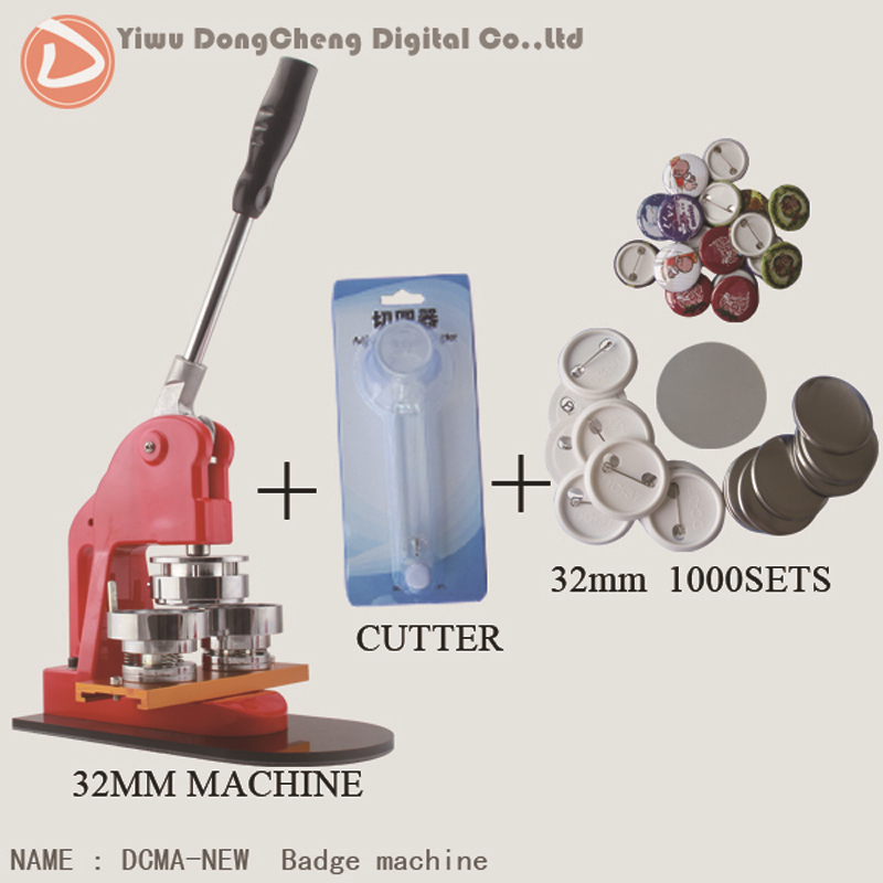 where to buy a button maker machine