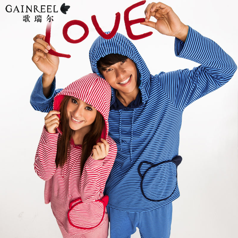 Song Riel casual and comfortable cotton hooded men and women fashion striped pajamas couple home service