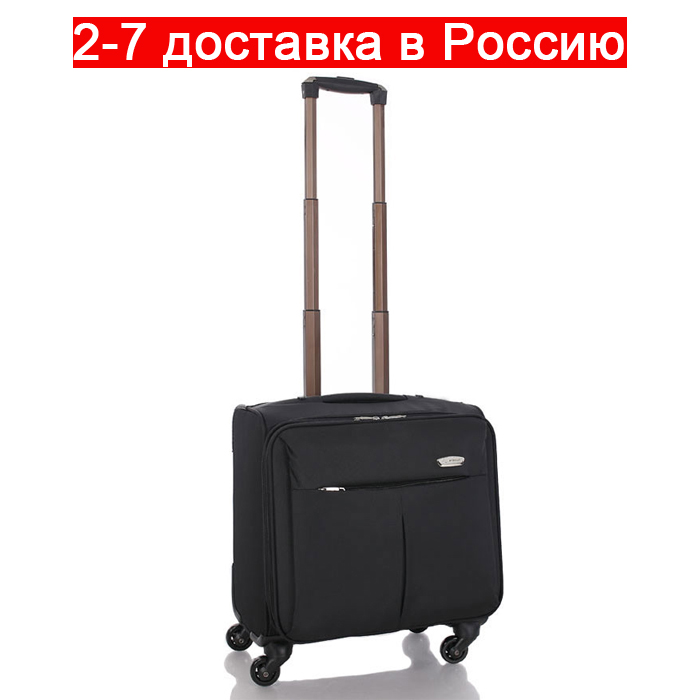 Suitcase On Wheels Or Business Luggage Draw-bar Case/box/frame Trunk Boarding Case Pull-rod Travelling 16 Inch Spinner Rolling(China (Mainland))