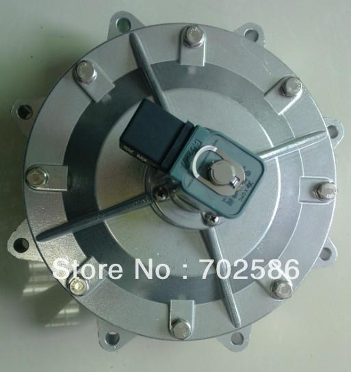 "G4"" embedded pulse valve--XQPC brand"