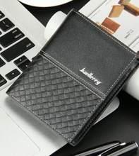 Роскошные Дизайнерские брендовые Кожаные Малый короткие мужчины бумажник портфель мужской клатч портмоне Cuzdan Walet держателя карты Perse Portomonee(China)
