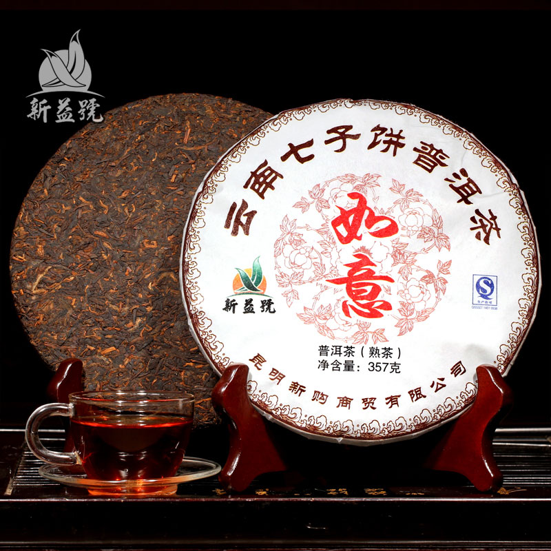 pu125 New arrived PU er cooked tea cake 357g seven cake tea premium grade Chinese Yunnan pu'er puerh warm tea Free shipping(China (Mainland))