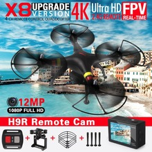 Buy Newest Syma X8W X8G RC Quadcopter FPV Drone 4K 1080P Camera HD 2.4G 6Axis RTF RC Helicopter VS Syma X8HG X8HW Hover Drones for $123.99 in AliExpress store