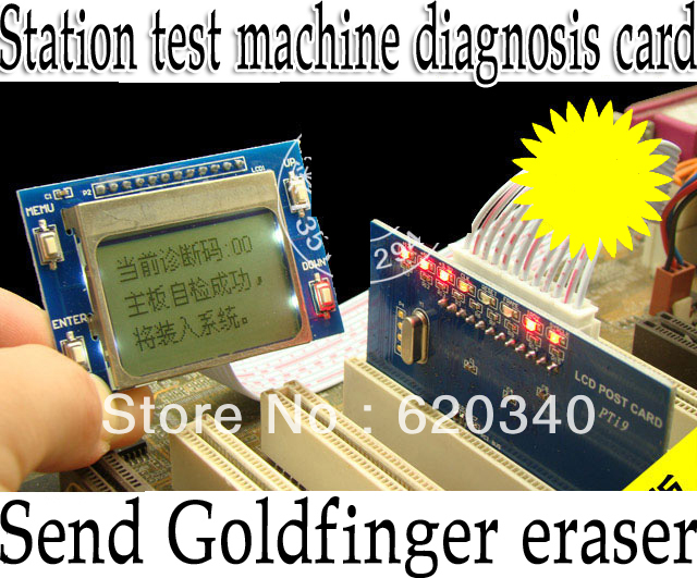 The English and simplified Chinese diagnosis card motherboard test card PTi9 graphics computer testing card quality goods(China (Mainland))