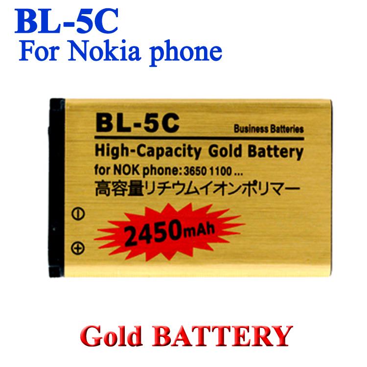 BL-5C BL 5C High Capacity 2450mAh Gold Business Battery for Nokia 3650 1100 6230 6263 6555 1600 Batterij Bateria Accu(China (Mainland))