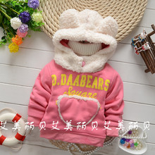 New 2015 Spring and autumn girls Cartoon Cold hardiness Hoodie baby 3 colors clothing coat free shipping(China (Mainland))