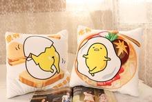 Plush blanket 1pc 150cm cartoon gudetama egg yolk boy air conditioning rest cushion stuffed toy creative gift for baby