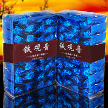 Fresh China Green Tikuanyin tea, Natural Organic Health Oolong tea,Promotion 250g Chinese Anxi Tieguanyin tea,Free Shipping