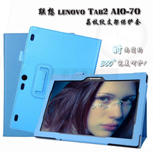 """New lenovo Tab2 A10 70 smart Flip leather case cover for lenovo tab 2 a10-70 A10-70F A10-70L tablet 10.1"""" Free shipping"""