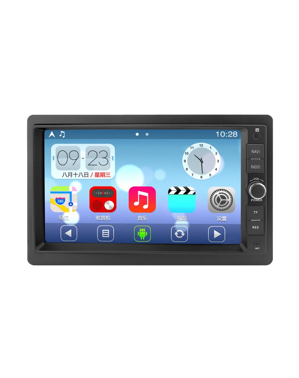 Newsmy Android 4.2 7 inch Capacitive touch screen quad core A9 CPU 2G RAM 7inch Universal machine CarPad DT2001S-H-H - HUNAN NEWSMY NAVIGATION TECHNOLOGY CO.,LTD store