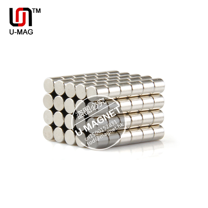 200pcs Strong Round Magnets Dia.4mm x 4mm N50 Rare Earth Neodymium Wooden Box Connection Magnet(China (Mainland))