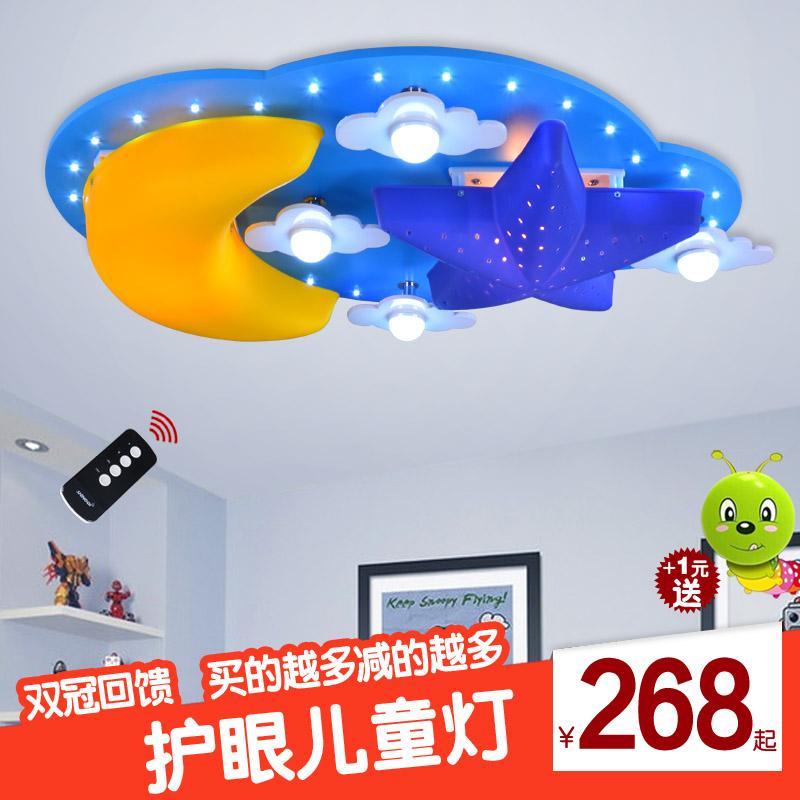 Здесь можно купить  free shipping Moon and the stars for boys and girls children