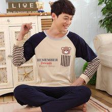 Men Sleep Nightshirt For Pajamas Autumn Long-sleeved Pullover Cotton Character Mens Sleepwear Men's Sleep Lounge Pajama Sets (China (Mainland))