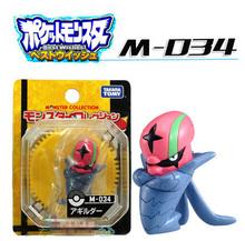 TOMY/Genuine Pocket Monster Pikachu Pokemon animal doll animal Action Figures model toy(China (Mainland))