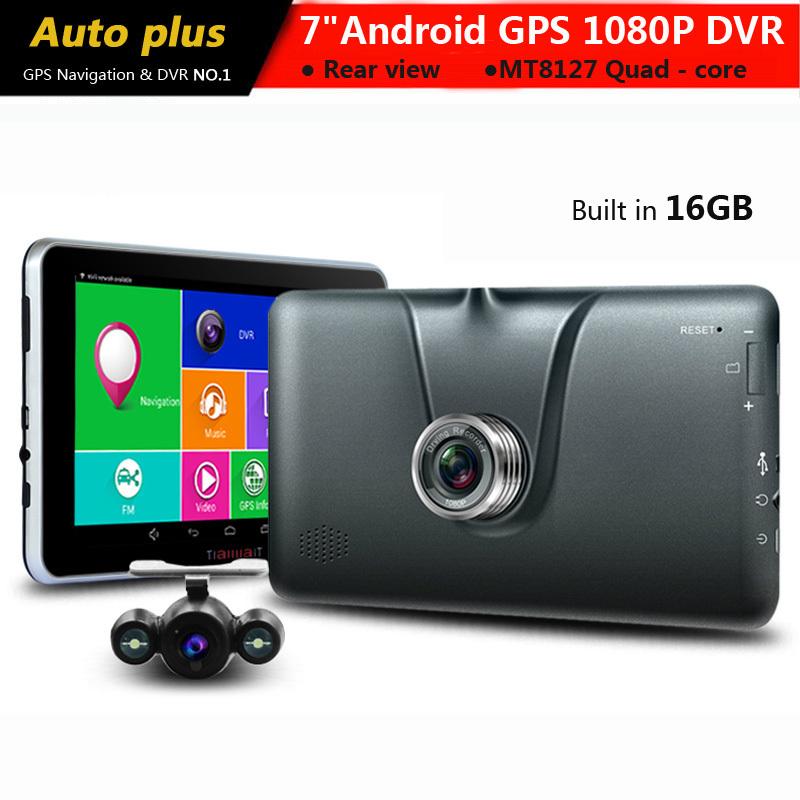 2015 Car 7 inch Android GPS 1080P DVR Navigation with Rear view  MT8127 Quad - core SAT NAV vehicle gps Navigator(China (Mainland))