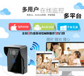 Motion Detection Remote Control WIFI Version Video Door Phone IR Night Vision Video Doorbell