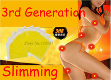 The Third Generation!!! 1bag = 10pcs Slim Patch Massager Body Weight Loss Slimming Patches Health Care