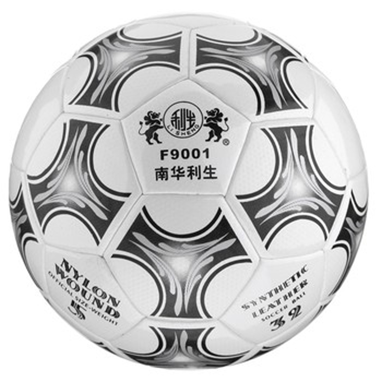 2015 Leesheng league soccer ball Champion league football Anti-slip granules football ball ox leather size 5 balls(China (Mainland))