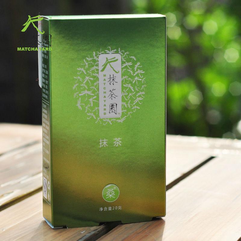 Matcha High Quality Organic Mulberry Matcha Green Tea Powder 20g /Swiss IMO certified organic(China (Mainland))