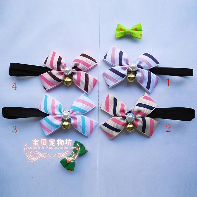 Pet bow tie bow dog bell pet necklace pet accessories collar pet decoration(China (Mainland))