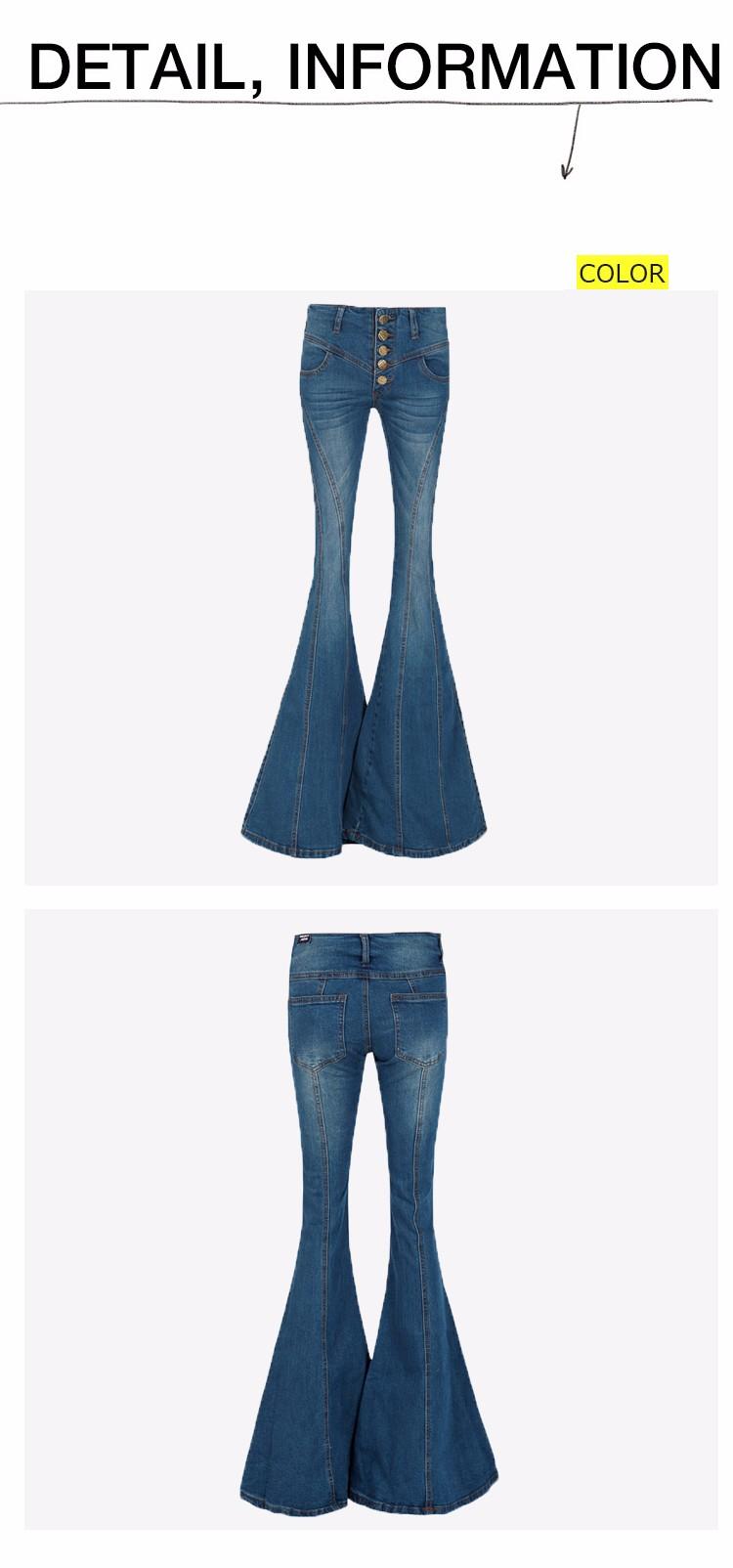 Скидки на 2016 большой колокол днища нести ягодицы женщины развивать нравственность брюки брюки стрейч джинсы