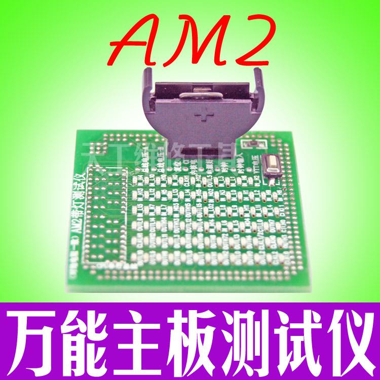 Battery desktop am2 with light tester cpu lamp socket with light card e40(China (Mainland))
