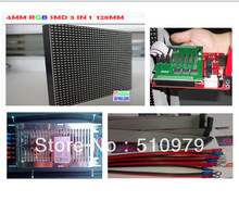 18pcs P4 Indoor SMD 3 in 1 rgb led panel  + 3 power + 1 controller,128mm x 128mm, 32*32 pixle, Video picture Led Display Module(China (Mainland))