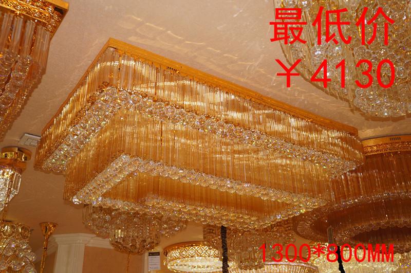 Fine European Golden Power LED Crystal Ceiling living room lamp 1300 * 800(China (Mainland))