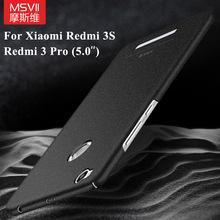 """Buy Xiaomi Redmi 3s case Original MSVII Xiaomi Redmi 3 s case Silicone scrub hard cover xiaomi redmi 3 pro cases redmi3 pro 5.0"""" for $4.28 in AliExpress store"""
