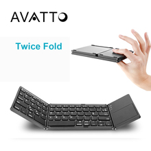 Buy AVATTO Metal A18 Portable Twice Folding Bluetooth Keyboard BT Wireless Foldable Touchpad Keypad IOS/Android/Windows Tablet for $27.99 in AliExpress store