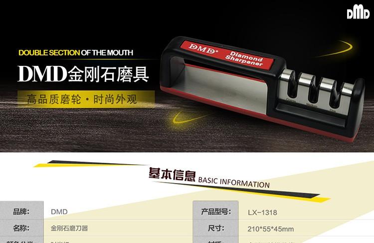 Buy Free Shipping Household Multi-function Three Notches Kitchen Knife Sharpener Sharping Quick Diamond Sharpener New Hot Sale cheap