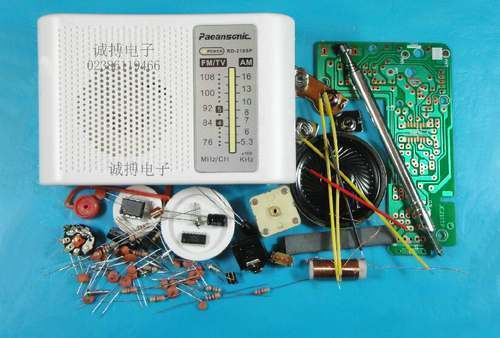 AM FM Radio Kit Parts CF210SP Suite for Ham Electronic lover assemble DIY