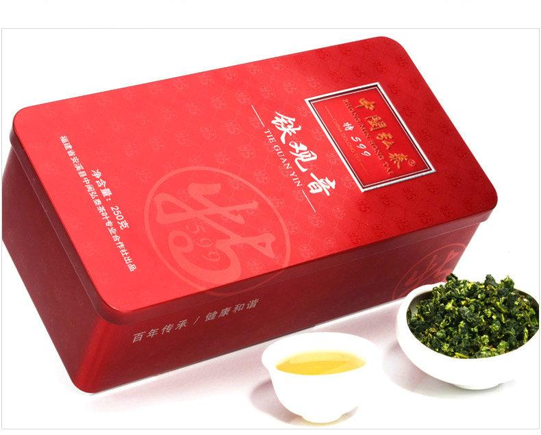 *King Tea* 2016 TieGuanYin 250g*2=500g ZhongMinHongTai China FuJian AnXi Chinese Oolong Tea TieKuanYin Cha Gift Tin Boxed Tea(China (Mainland))