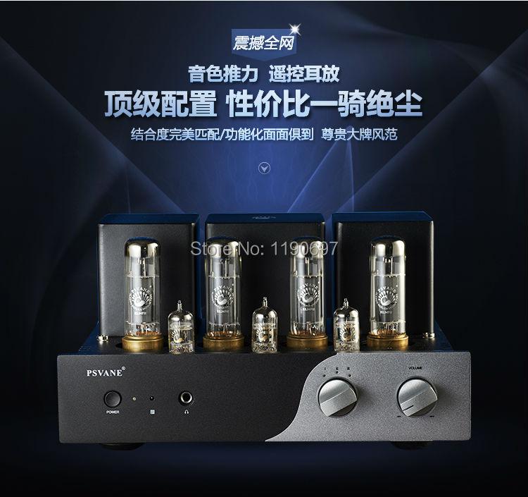 PSVANE Audio EL34 Tube Amp push-pull Class A amplifier finished product 12AU7 12AX7 Tube Hifi Stereo Audio(China (Mainland))